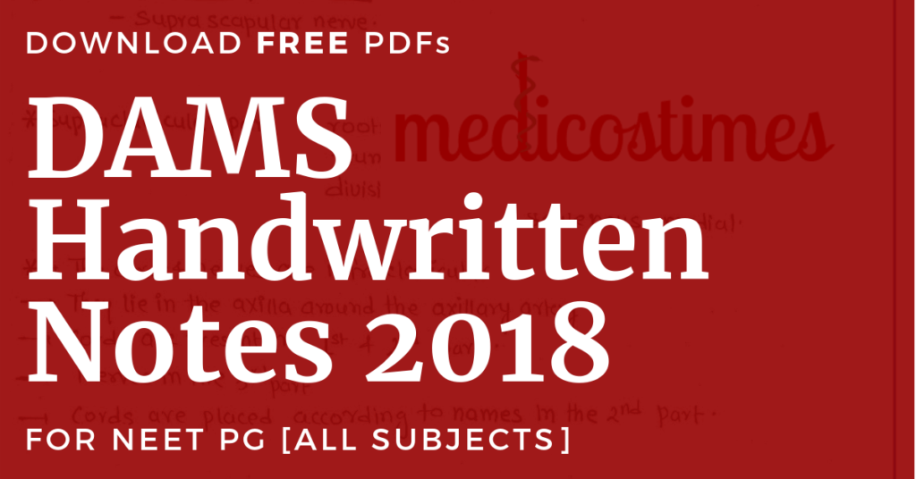 DAMS Handwritten Notes 2018 PDF Download [All 19 Subjects
