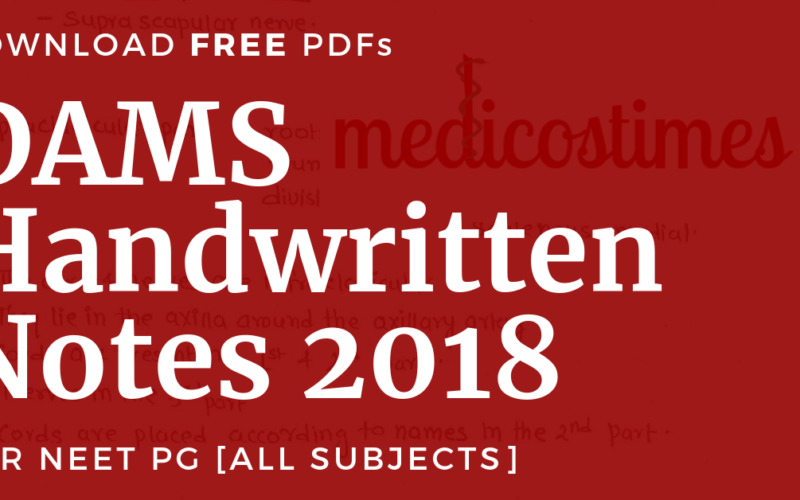 DAMS Handwritten Notes 2018 PDF
